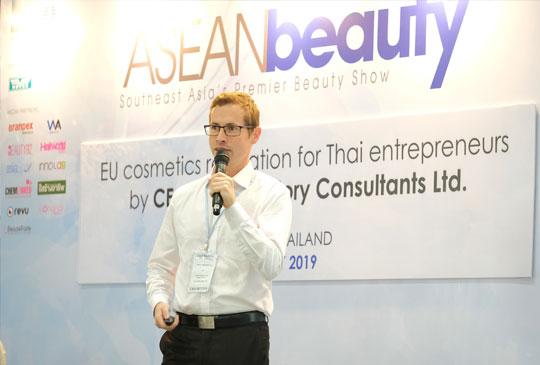 ASEANbeauty 2019 ambiances