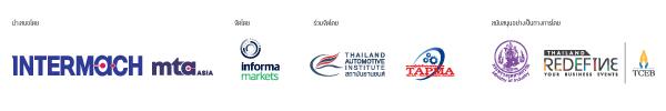 INTERMACH & MTA ASIA 2020 Webinar E-Newsletter Footer